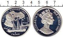 Изображение Монеты Великобритания Остров Мэн 1 крона 1997 Серебро Proof
