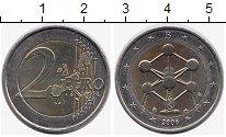 Изображение Монеты Бельгия 2 евро 2006 Биметалл UNC- Атомиум