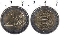 Изображение Монеты Ирландия 2 евро 2012 Биметалл UNC- 10 лет наличному обр