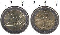 Изображение Монеты Люксембург 2 евро 2016 Биметалл UNC-