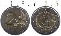 Изображение Монеты Словакия 2 евро 2014 Биметалл UNC- 10-летие Словакии в