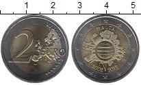 Изображение Монеты Мальта 2 евро 2012 Биметалл UNC-