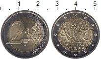 Изображение Монеты Литва 2 евро 2015 Биметалл UNC- Литовский язык