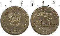 Изображение Монеты Польша 2 злотых 2004 Латунь UNC- Вхождение Польши в Е