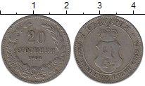 Изображение Монеты Болгария 20 стотинок 1906 Медно-никель VF