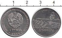 Изображение Монеты Приднестровье 1 рубль 2014 Медно-никель UNC- Дубоссары