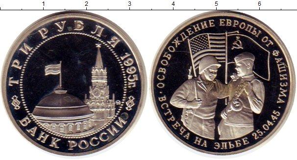 Монеты купить оптом из европы продать ретро технику