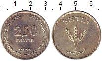 Изображение Монеты Израиль 250 прут 1949 Серебро UNC-
