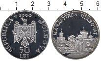 Изображение Монеты Молдавия 50 лей 2000 Серебро Proof
