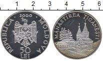 Изображение Монеты Молдавия 50 лей 2000 Серебро Proof-