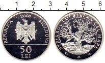 Изображение Монеты Молдавия 50 лей 2008 Серебро Proof
