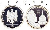 Изображение Монеты Молдавия 50 лей 2011 Серебро Proof