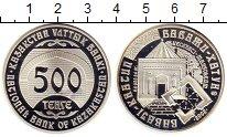 Изображение Монеты Казахстан 500 тенге 2002 Серебро Proof- МАВЗОЛЕЙ БАБАЖИ-ХАТУ