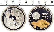 Изображение Подарочные монеты Казахстан 500 тенге 2011 Серебро Proof 20 лет Независимости