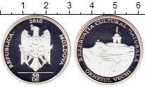 Изображение Монеты Молдавия 50 лей 2010 Серебро Proof