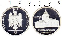 Изображение Монеты Молдавия 50 лей 2012 Серебро Proof