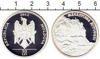 Изображение Монеты Молдавия 50 лей 2012 Серебро Proof-