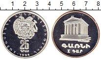Изображение Монеты Армения 25 драм 1994 Серебро Proof-