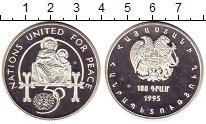 Изображение Монеты Армения 100 драм 1995 Серебро Proof-