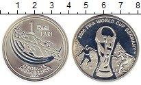 Изображение Монеты Грузия 1 лари 2004 Серебро Proof