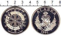 Изображение Монеты США жетон 1991 Серебро Proof-