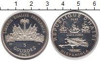 Изображение Монеты Гаити 5 гурдес 1967 Серебро Proof- Корабли Колумба