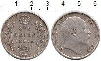 Изображение Монеты Индия 1 рупия 1905 Серебро XF-
