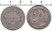 Изображение Монеты Ватикан 1 лира 1866 Серебро XF-