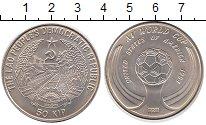 Изображение Монеты Лаос 50 кип 1991 Серебро UNC-