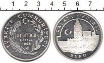 Изображение Монеты Турция 3000000 лир 1998 Серебро UNC-