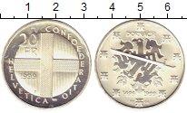 Изображение Монеты Швейцария 20 франков 1999 Серебро Proof- Битва при Дорнахе