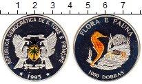 Изображение Монеты Сан-Томе и Принсипи 1.000 добрас 1995 Серебро Proof Морской конек
