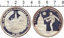 Изображение Монеты Лаос 50 кип 1996 Серебро Proof-
