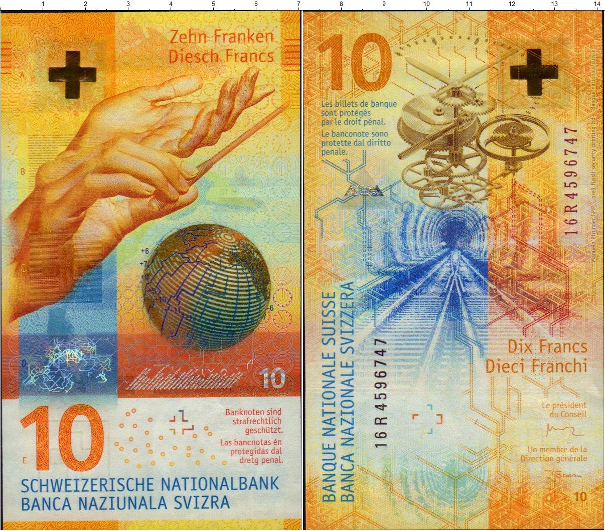 банкнота 10 франков 2017г