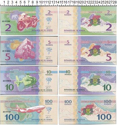 Изображение Банкноты ЮАР Набор из 4 бон 0  UNC Фэнтази. Республика