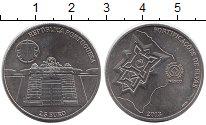 Изображение Монеты Португалия 2 1/2 евро 2014 Медно-никель UNC