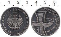 Изображение Монеты Германия 10 евро 2015 Медно-никель UNC J  150 - летие  Неме