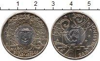 Изображение Монеты Сан-Марино 5 евро 2017 Биметалл UNC
