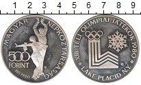 Изображение Монеты Венгрия 500 форинтов 1980 Серебро Proof- Зимняя  Олимпиада 80