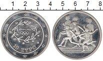 Изображение Монеты Греция 10 евро 2004 Серебро Proof-