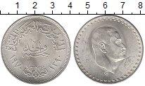 Изображение Монеты Египет 1 фунт 1970 Серебро UNC