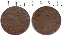 Изображение Монеты Ватикан 2 байоччи 0 Медь VF