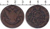 Изображение Монеты 1762 – 1796 Екатерина II 5 копеек 1775 Медь VF ЕМ