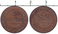 Изображение Монеты 1894 – 1917 Николай II 2 копейки 1916 Медь XF+