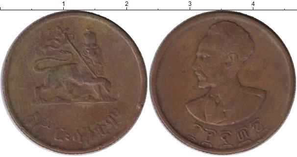 Картинка Монеты Эфиопия 10 центов Бронза 1944