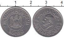 Изображение Монеты Сирия 1 фунт 1978 Медно-никель XF