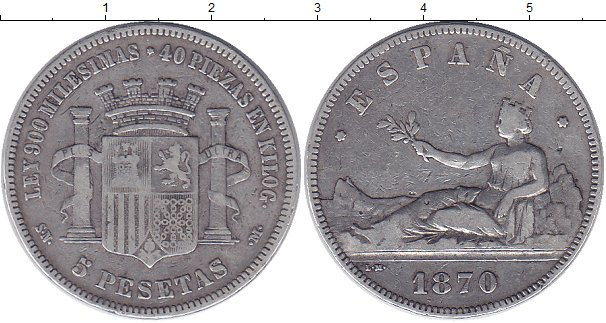 Картинка Монеты Испания 5 песет Серебро 1870
