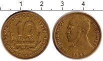 Изображение Монеты Гвинея 10 франков 1959 Латунь XF Независимость.