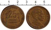 Изображение Монеты Гвинея 25 франков 1958 Латунь XF- Независимость.