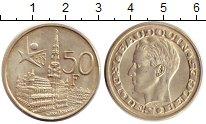 Изображение Монеты Бельгия 50 франков 1958 Серебро UNC- Король  Бодуэн.  Меж